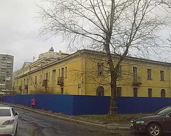 ООО «АТ Инвест» (Пулковское шоссе д. 32, снос здания)
