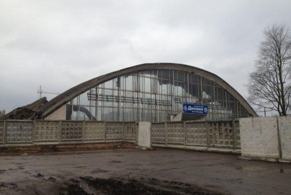 Снос комплекса зданий стадиона «Динамо»