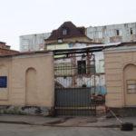 Группа Ренессанс Констракшн (ул. Смолячкова, д. 6, снос комплекса зданий)