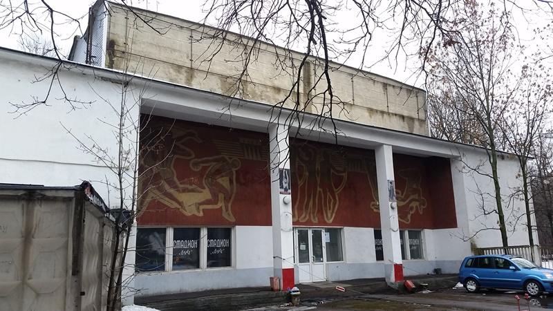 """ГК ЛСР (наб. Черной речки, д.3, снос стадиона """"Луч"""")"""