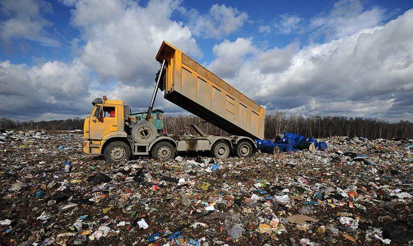 Подорожная для мусора